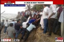 Andaman boat tragedy: Police say rescue teams reached on time