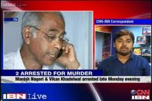 Pune: Narendra Dabholkar murder case cracked, 2 arrested