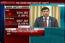 RBI hikes repo rate by 25 bps, keeps CRR unchanged at 4 pc
