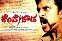 The ban on dubbing: 'Talibanisation of Kannada cinema'?