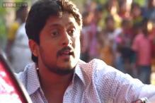 Watch: Trailer of Krishna Ajay Rao-Shravya's 'Rose'