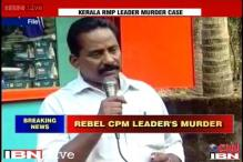 TP Chandrashekaran murder: 11 of 12 convicts get life term