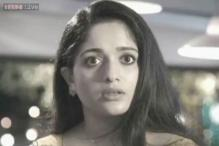 Kavya Madhavan to star in Jeethu's next film
