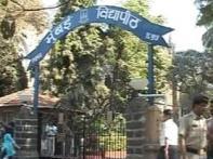 Mumbai University: Prof Hatekar re-instated; to face dept inquiry