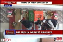 UP BJP chief pulls up party members for offering namaaz at rally