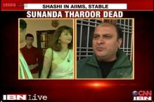 Sunanda Pushkar's relatives demand CBI probe into her death