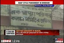 WB: Gangrape accused remanded to 13 days police custody
