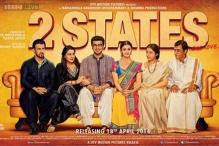 2 States: Meet Alia Bhatt and Arjun Kapoor's family in the new poster