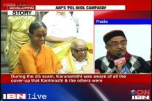 AAP targets DMK over 2G scam, releases phone conversation audio, transcripts
