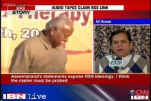 The Caravan interview with Aseemanand has exposed RSS ideology: JDU