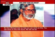 Terror accused links RSS chief Mohan Bhagwat to three major 2007 blasts