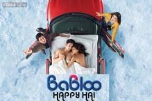 'Babloo Happy Hai' review: A strong message is gently conveyed in the film