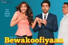 'Bewakoofiyaan' first poster: Sonam, Ayushmann go 'stupid' in love