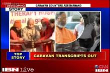 Caravan challenges Aseemanand, releases interview transcripts