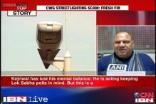 Kejriwal has lost his mental balance: Congress leader