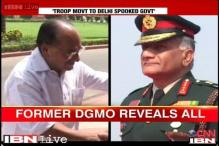 Movement of Army units in Delhi was a routine exercise: former DGMO