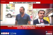 1993 blasts case: HC to hear PIL alleging bias towards Sanjay Dutt