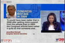 Congress should have sat in opposition after 2009 polls: Dwivedi