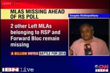West Bengal: Several Left MLAs go missing ahead of Rajya Sabha polls