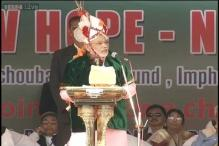 Policies of UPA have not allowed Northeast to prosper: Modi