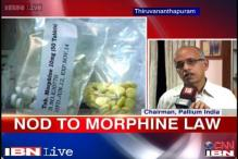 Easy access of morphine now as LS passes anti-Narcotics Bill