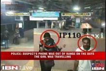 Mumbai techie murder: Police suspect case of a love affair gone awry