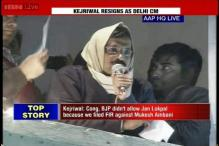 News 360: Kejriwal quits as CM after Assembly rejects Jan Lokpal Bill