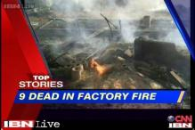News 360: Major fire in cracker factory in Mumbai, 9 dead