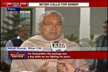 Nitish calls for state-wide bandh, demands special state status