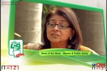 'The Power of 49': 'Crimes against women the worst crime'