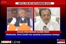 LS polls: War of words turns ugly, Congress says Modi mentally retarded