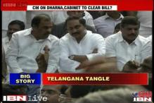 Cabinet decision on Telangana unlikely today