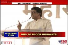 Maharashtra toll: MNS set to block roads across the state today