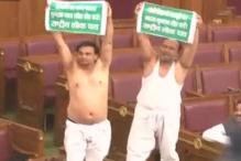 UP Assembly Speaker orders probe into RLD MLAs' stripping incident