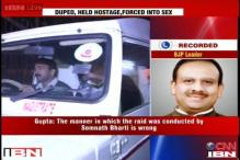 Khirki Extension raid: BJP questions Somnath Bharti's methods
