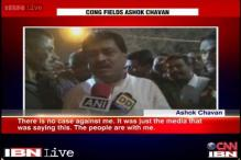 LS polls: Congress fields Adarsh scam accused Ashok Chavan from Nanded