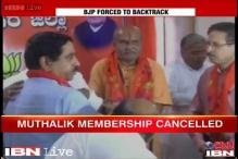 Pramod Muthalik hits out at Rajnath over cancelling his BJP membership
