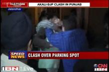 Watch: SAD, BJP workers fight over a parking spot in Jalandhar
