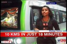Bangalore metro phase 1 extends reach, opens for public today