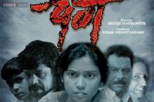 National Award winnning Marathi film 'Dhag' to be released on March 7