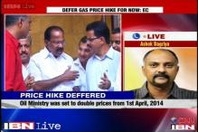 Centre defers gas price hike till after elections