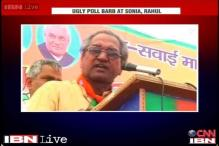 BJP MLA says Sonia and Rahul should be stripped, sent back to Italy, apologises