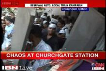 Kejriwal in Mumbai: AAP workers break metal detectors at Churchgate