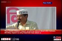 What crime have I done by taking a 3-bedroom flat, asks Kejriwal