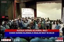 Kejriwal mobbed at meet for Muslims in Delhi