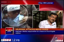 Mumbai: Kejriwal blames media for ruckus at Churchgate railway station