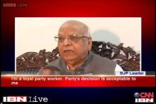 As a loyal worker, I accept the party's decision, says Lalji Tondon