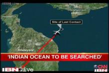 Search for missing Malaysian plane may be expanded: US