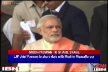 Bihar: Modi to address rally in Muzaffarpur, share stage with Paswan