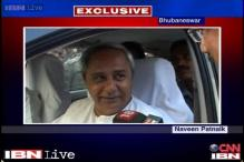 Naveen Patnaik hints at the formation of Third Front post polls